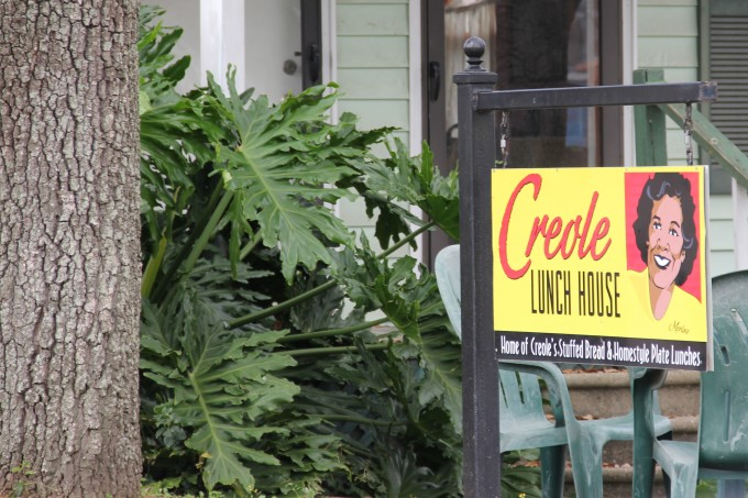Creole Lunch House: For Cajun recipes and Cajun cooking.