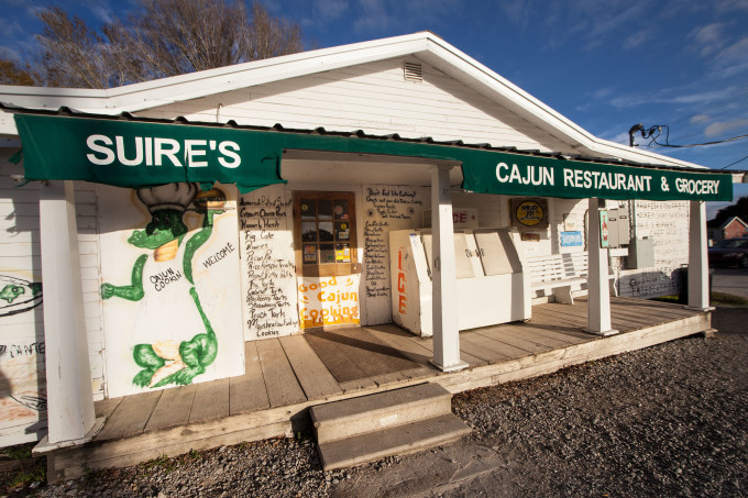On the road to Pecan Island, Suire's is a must-stop culinary treasure and For Cajun recipes and Cajun cooking.