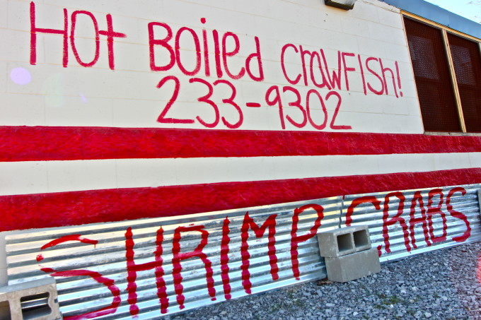 Hot boiled crawfish sign