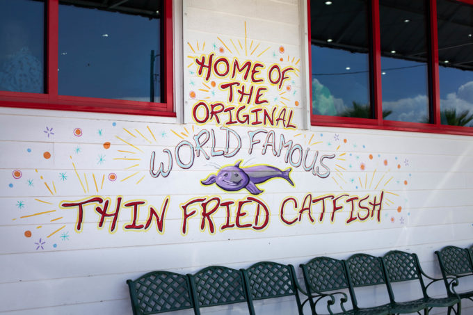 The specialty of the house is Cajun recipe for catfish.
